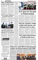 The-Financial-Daily-Sat-Sun-3-4-April-2021-2