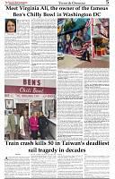 The-Financial-Daily-Sat-Sun-3-4-April-2021-5