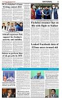 The-Financial-Daily-Monday-5-April-2021-3
