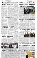 The-Financial-Daily-Thursday-8-April-2021-2