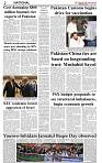 The-Financial-Daily-Friday-21-May-2021-2