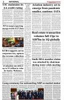 The-Financial-Daily-Wednesday-26-May-2021-2
