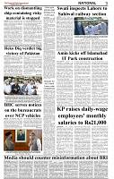 The-Financial-Daily-Thursday-27-May-2021-3