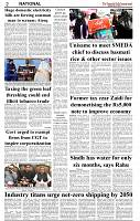 The-Financial-Daily-Monday-31-May-2021-2
