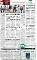 The-Financial-Daily-Thursday-17-June-2021-8