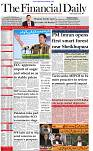 The-Financial-Daily-Thursday-26-Aug-2021-1
