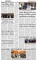The-Financial-Daily-Sunday-12-September-2021-2