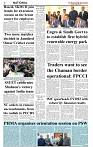 The-Financial-Daily-Thursday-October-28-2021-2