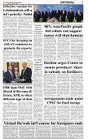 The-Financial-Daily-Thursday-October-28-2021-3
